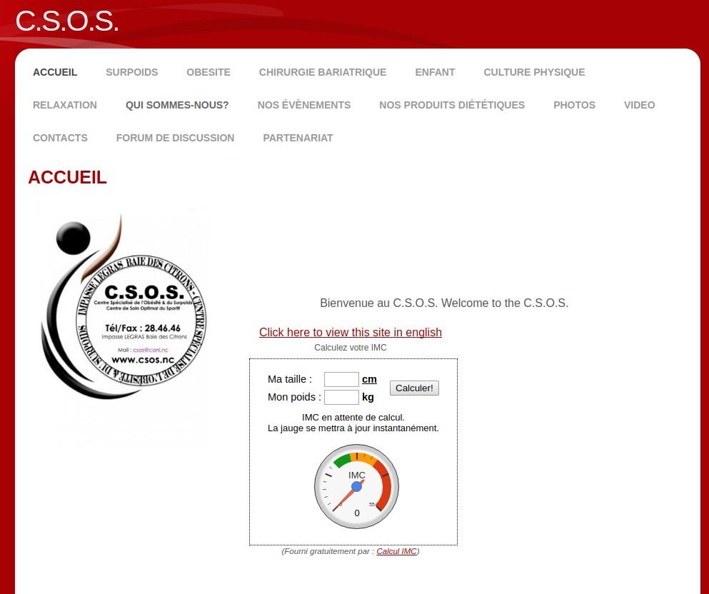 Ancien site du CSOS